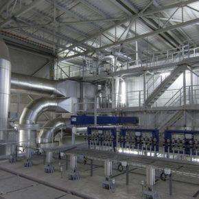 Энерго центр